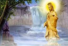 观音菩萨端坐莲台 慈悲地对我洒下圣水-第三世多杰羌佛正法
