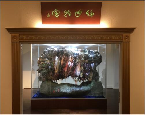 H.H.第三世多杰羌佛的韵雕  绝世珍宝 -【一石横娇】亮相 1