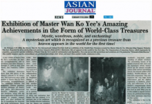 Exhibition of Master Wan Ko Yee's Amazing Achievement in the Form of World-Class Treasures (2006年2月17 – 23日亚洲日报新闻)-第三世多杰羌佛正法
