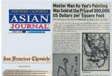 义云高大师的画作以每平方英尺30万美元的价格售出(北加利福尼亚亚洲日报2007/3/2)-第三世多杰羌佛正法