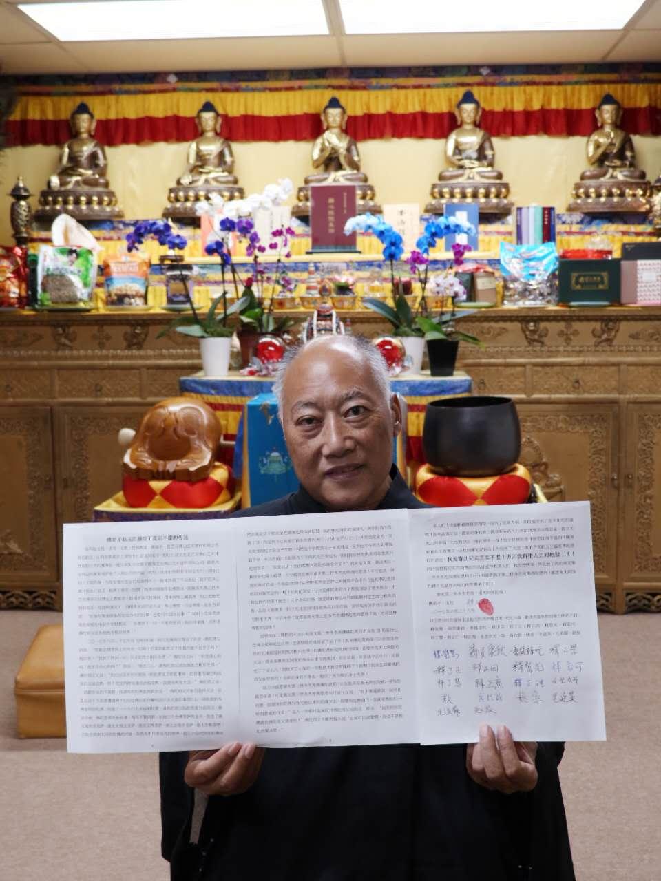 佛弟子赵玉胜接受了南无第三世多杰羌佛的传法 亲见阿弥陀佛保证往生西方极乐世界 第1张