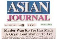 义云高大师对艺术作出了伟大的贡献(亚洲时报2003/8/14 9 NEWS VOL.IX NO.33)-第三世多杰羌佛正法
