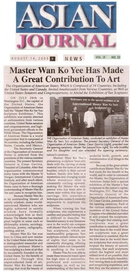 义云高大师对艺术作出了伟大的贡献(AUGUST 14,2003 9 NEWS VOL.IX NO.33)