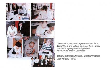 美加州及旧金山首长公布三月八日为义云高大师日 推崇大师成就与卓越贡献 (2000/3/11世界日报) 第3张 第3张