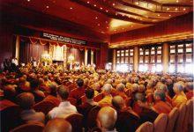 佛教正邪研讨大会一致公认义云高为正宗佛教大师,同时批判其他邪教邪师骗子-第三世多杰羌佛正法
