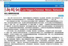 旺扎上尊果然非同凡体(维加斯新闻网 2019/03/11)-第三世多杰羌佛正法