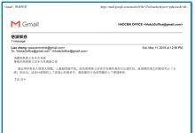 第三世多杰羌佛办公室 第五十三号公告 (05/11/2019)-第三世多杰羌佛正法
