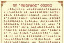 义云高大师显密圆融,各国高僧呼吁护持正法,打击邪教-第三世多杰羌佛正法