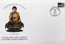 美国邮政总局发行H.H.第三世多杰羌佛首日封-第三世多杰羌佛正法