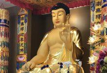 世界佛教总部公告(公告字第20200103号)- 学的不是本尊认可的经书法本,难以成就-第三世多杰羌佛正法