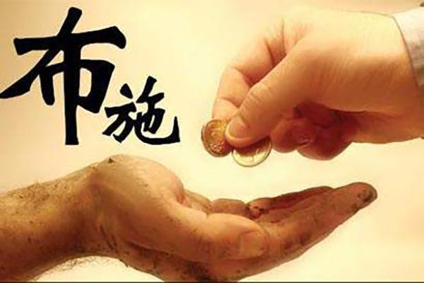 善人不能只满足于善报——记我的父亲与他的临终善报 第2张