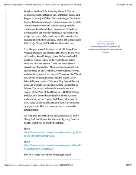 世界和平奖颁奖委员会和世界和平奖宗教领袖授称委员会联合决议:南无第三世多杰羌佛退回世界佛教教皇册封令和教皇权杖是无效的 第12张