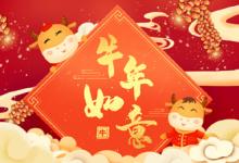 佛弟子的春节,心中有份祈盼-第三世多杰羌佛正法