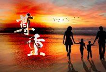 如何获得他人的尊重?家庭故事、职场话题揭分晓-第三世多杰羌佛正法