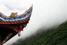 世界佛教总部公告 (公告字第20210102号)-第三世多杰羌佛正法